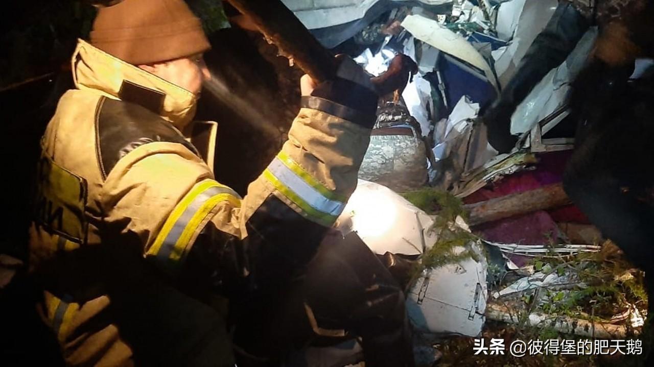 俄罗斯一飞机坠毁4人遇难 突发空难