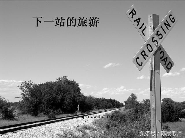 陈晟解读专长:旅游管理专长就业前景分析