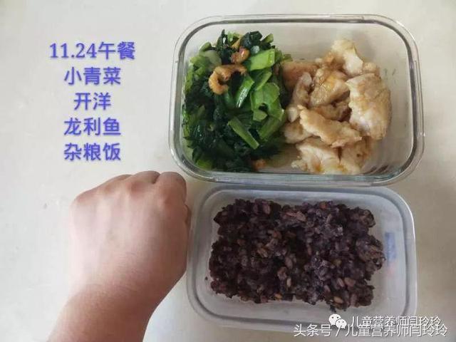 吃减脂餐对上班族来说是不可能的?100天健康减肥配餐范例第60天