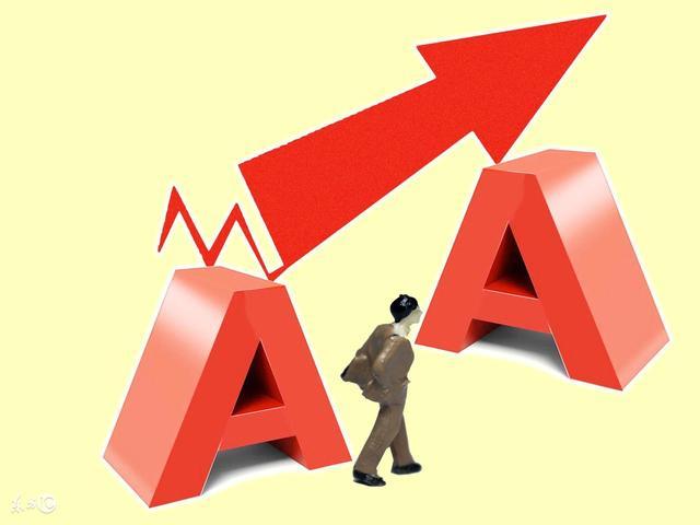 股价异动:青岛双星(000599)大幅拉升,现涨2.53%