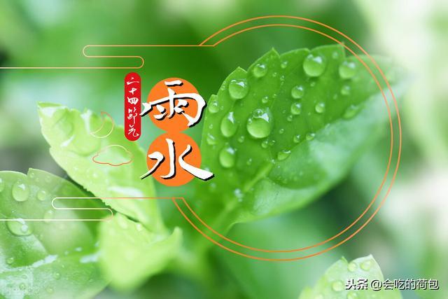 """雨水到了,记得多吃""""三绿二红"""",少食三样,顺应节气平安过春天"""