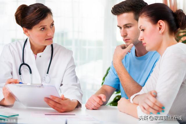 """越来越多人不孕不育,这三点脱不了干系,想""""好孕""""要反"""