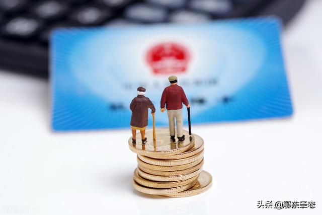 农村户口购买了城镇职工养老保险,60岁以后能领取养老金吗?