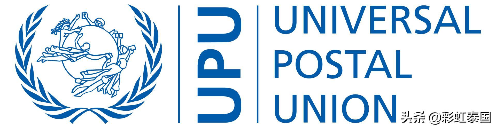 徽章名称:联合国及十七个专业组织标志大全
