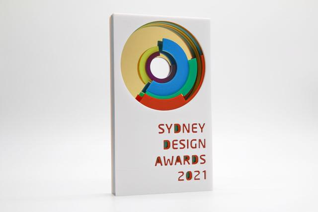 捷报 | SD设计荣获2021悉尼设计奖银奖荣誉