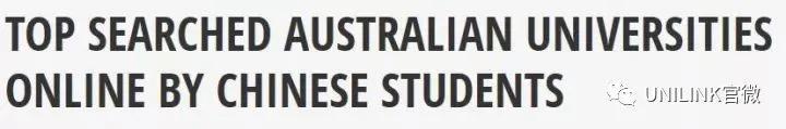 悉尼大学(USYD)2022最全申请攻略