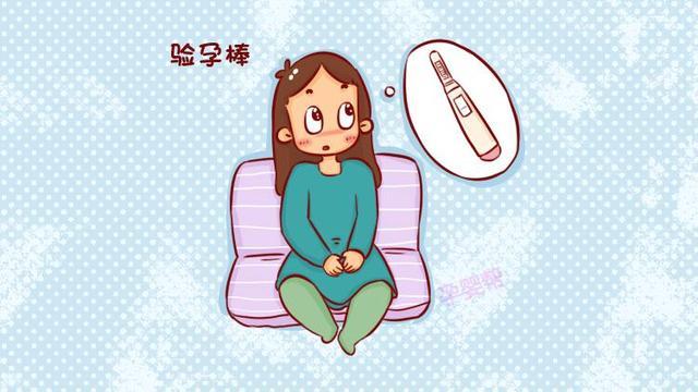 除了验孕棒,还有这3种检测怀孕的方式,备孕的你都知道吗?