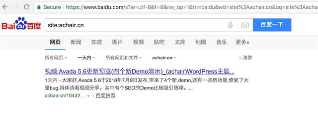 WordPress网站也可以做到12分钟快速收录(经验谈)