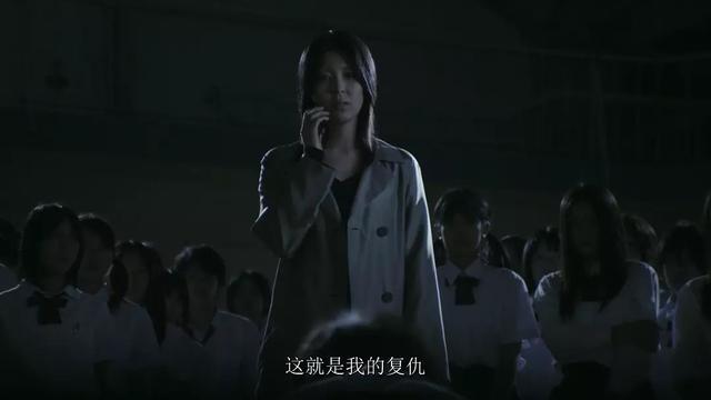 最佳亚洲剧情片!这部电影关照你:女人的复仇会让你恐惧到极致!