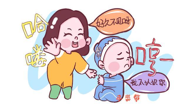宝宝见生人就哭闹,大人要不要阻止干预,你的解决方式影响娃一生