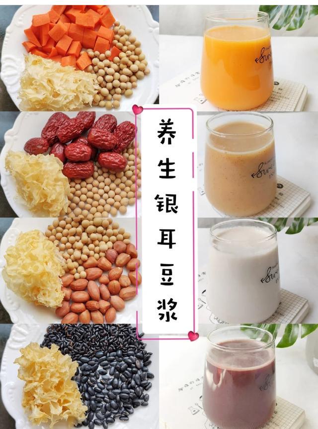 破壁机食谱:早餐常喝这70款营养豆浆,香浓营养好喝,全家都爱