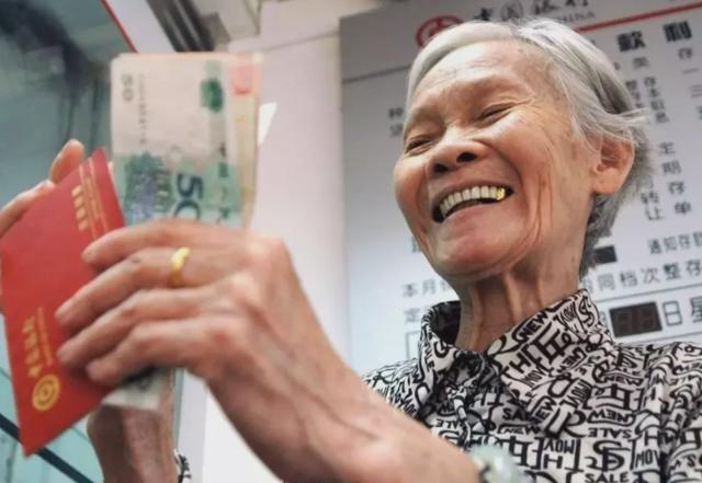 农民一年交6000元养老保险,缴纳15年,60岁后一个月领多少?