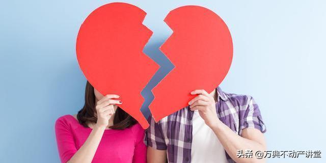婚姻法新规定:9月1日,离婚4样财产女方无权分割,应归男方所有