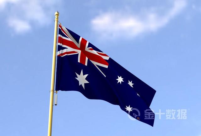 澳大利亚经济失去复苏驱动力?铁矿石价格腰斩,年内暴跌超54%