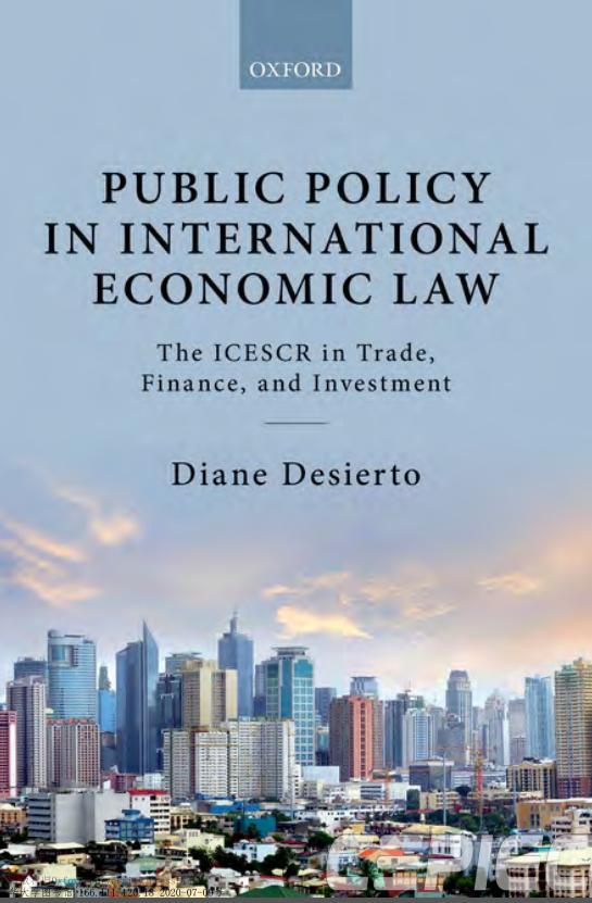 8月12日国经益书选举:国际经济法中的公共政策