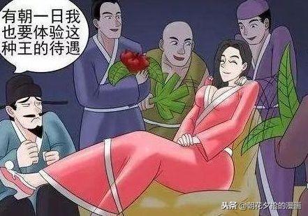老杜的搞笑漫画:搞笑漫画:为了享受帝王待遇,老杜竟炸掉渡船!