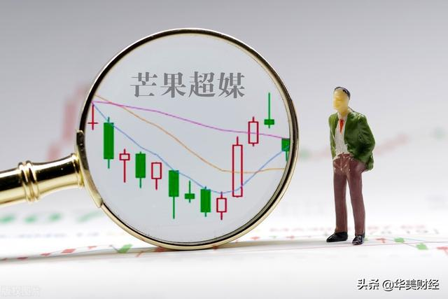 """投資不到一年,阿裏""""清盤""""芒果超媒,從賺25億到虧23億"""