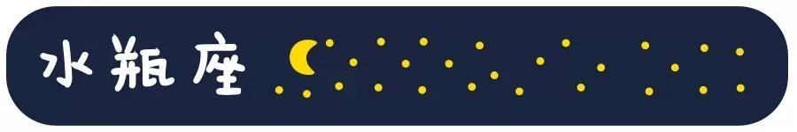 添加星座运势(怎样在桌面添加星座运势)-第12张图片-天下生肖网