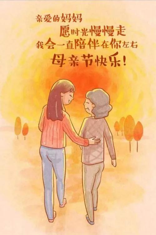 钦佩好的妈妈,让我们相爱相杀吧