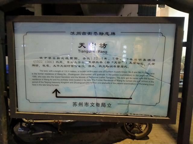 古坊馆:苏州古街巷整理(持续更新中)