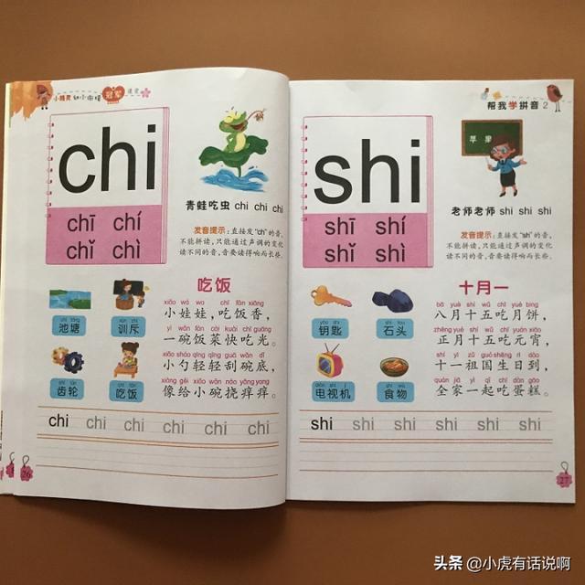 李光耀:汉语有劣势,不会成为新加坡的工作语言,事实胜于雄辩