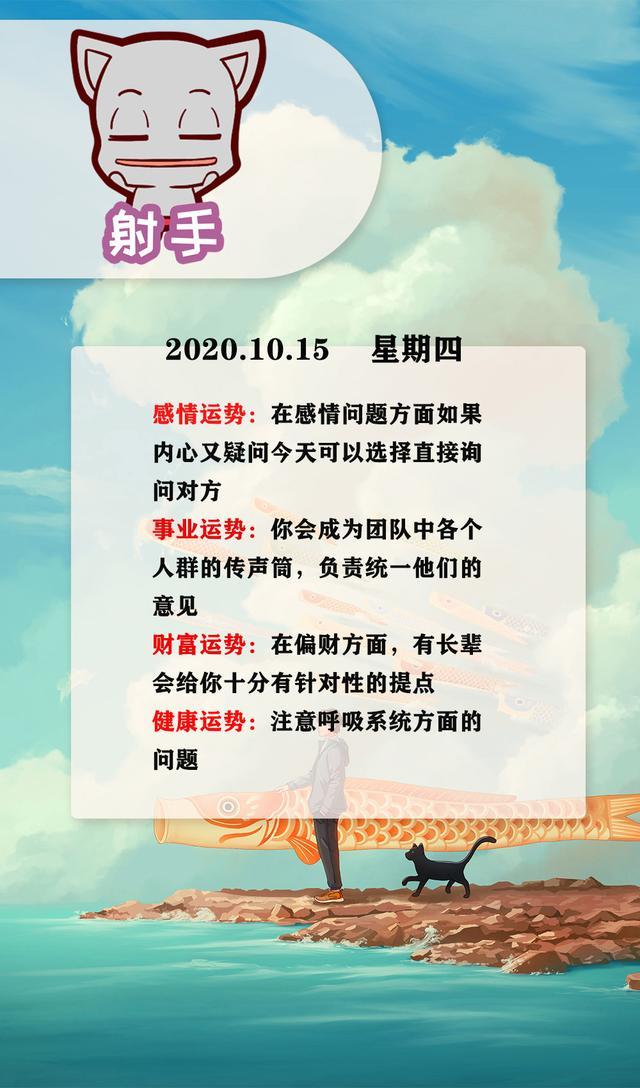 关于搜狐星座每日运势查询的信息-第10张图片-天下生肖网