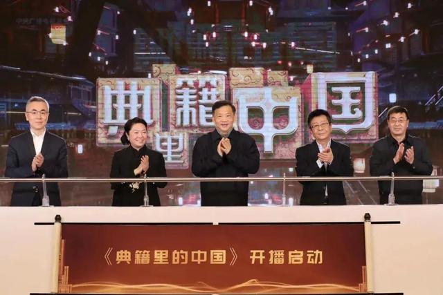 旺遍天下:我们为什么要策划《典籍里的中国》