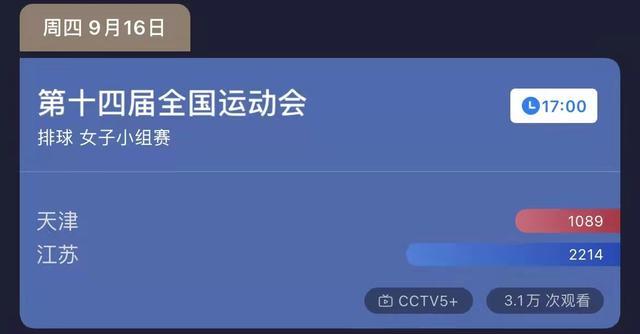 """""""女排国家德比""""明天上演,916苏津大战,细说四大""""超燃""""看点"""