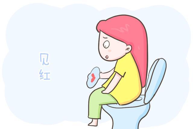"""预产期快到了,这些""""临产征兆""""孕妈们了解了吗?这篇一次讲清楚"""