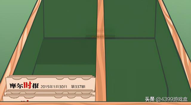 摩尔庄园摩罗地海:摩尔庄园公测时间确定 | 6月1日,带你见证摩尔庄园编年史