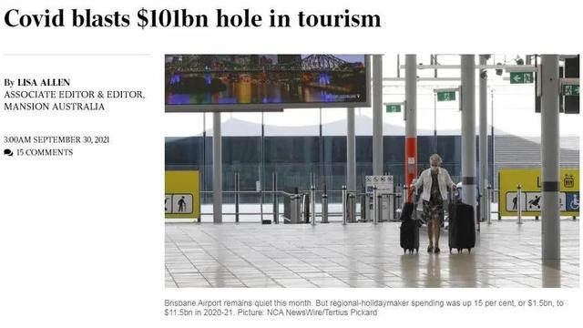 疫情已给澳洲旅游业带来逾1010亿澳元损失 乡村酒吧客流量激增