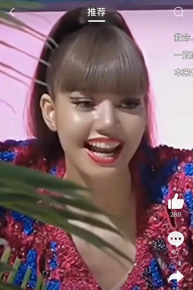 Lisa的欧美妆与韩妆大比拼,你觉得哪种更适合她呢?