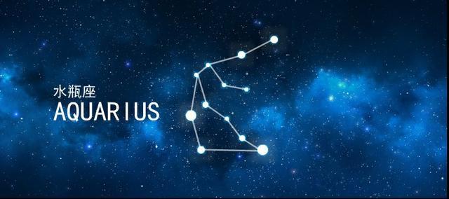 星座3运势的简单先容-第11张图片-天下生肖网