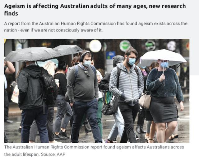 年龄歧视早已渗透澳洲社会各阶层!人权委员会报告揭露真相