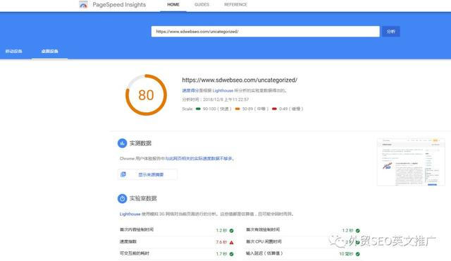 谷歌收录查询方法大全,如何让Google快速收录网页?