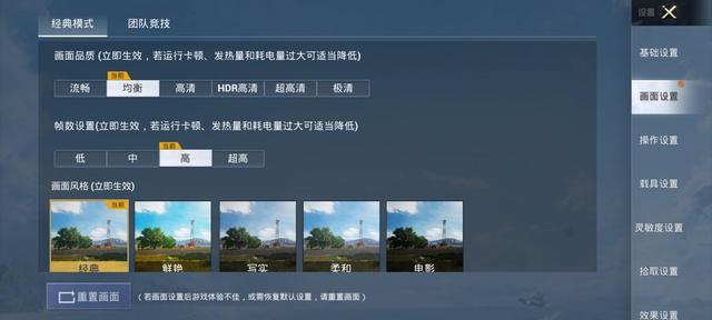 荣耀X20 SE上手体验,高屏占比带来畅爽游戏体验