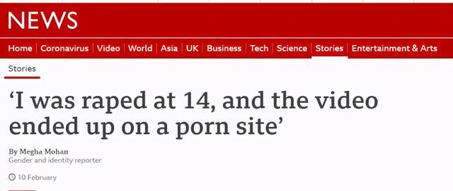 全球最大色情网站要凉了?