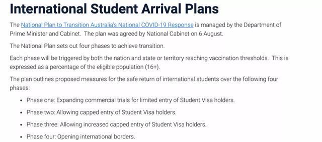 移民局更新留学生返澳路线:分为四个阶段,驻悉尼领事馆放假通知
