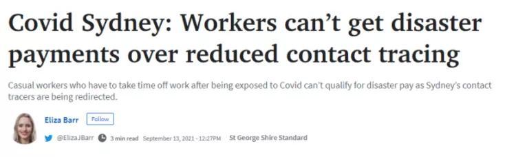 华人快看!这类悉尼人无法再申领封城补贴!很重要
