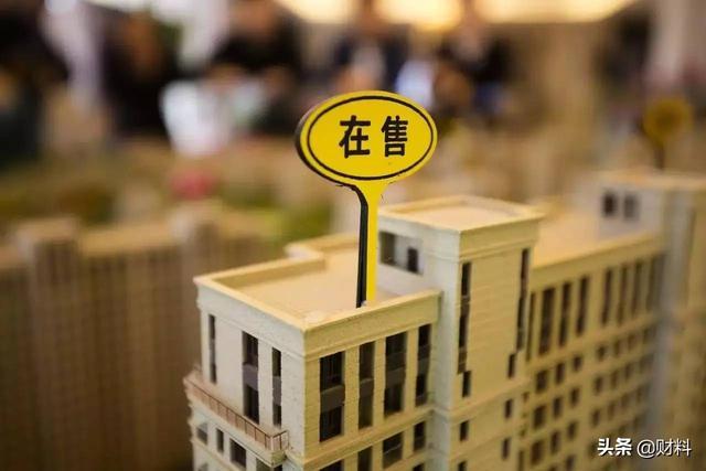 """房贷是""""越短越好""""还是""""越长越好""""?银行员工:不少人没弄明白"""