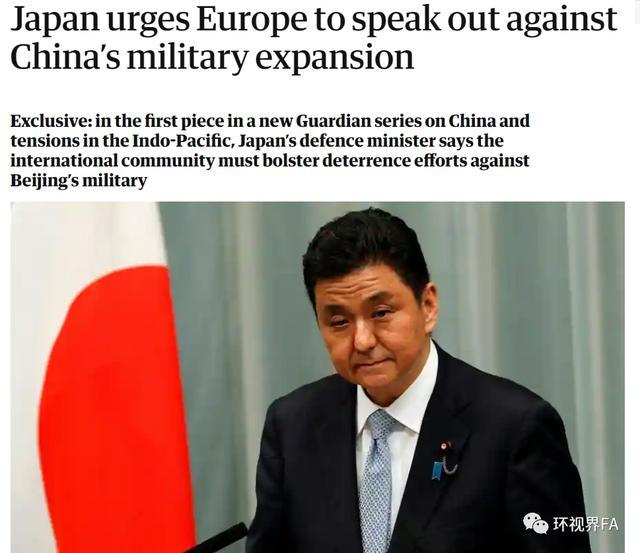窝点 | 疯狂挑衅中国,日本和澳大利亚谁会更早引火烧身