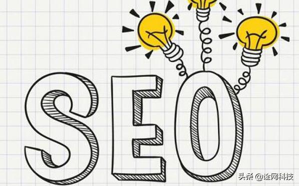 诠网科技 如何避免网站优化过度?找专业seo公司评估优化网站靠谱