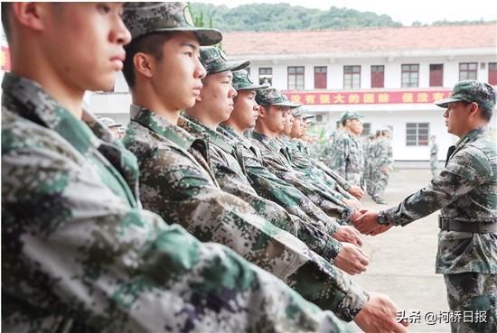 新兵役前训练