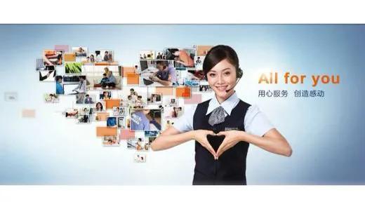 格力空调售后电话-(格力)全国统一官方网站400电话服务中心