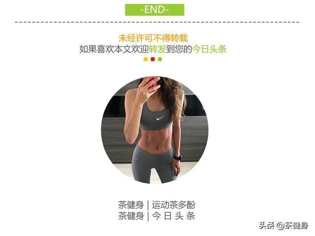 这是你需要的健身球燃脂塑形训练方案,4个走作瘦腿瘦肚腩蜜桃臀