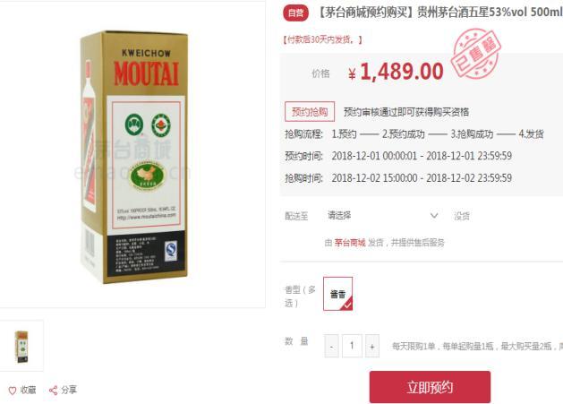 奢侈品国内外价格对比,国外卖的飞天茅台酒,比国内卖得便宜?说出来你都不敢相信!