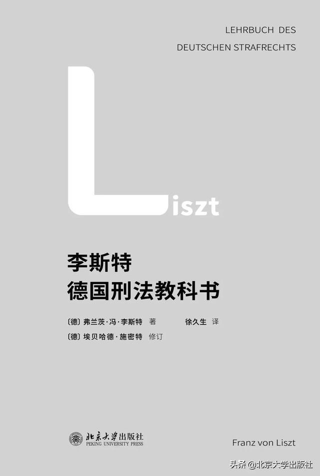 2021年度上半年法律新书一览