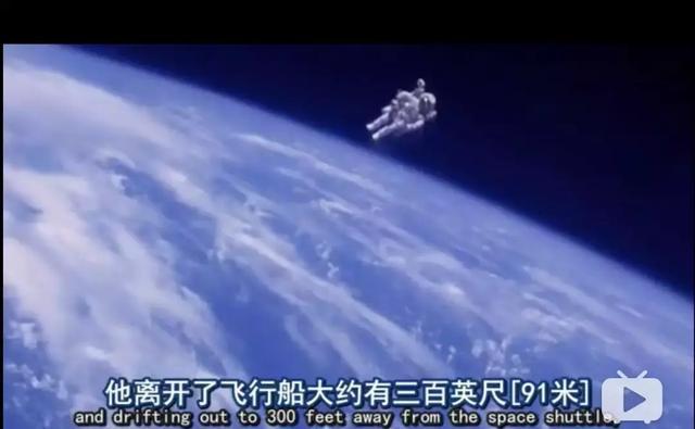 三部豆瓣9分纪录片,带孩子说走就走游太空