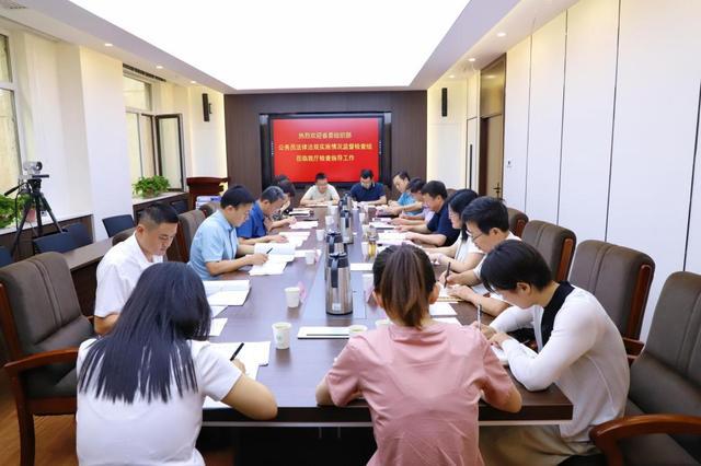 省委组织部公务员法律法规实行情况监督检查组来我厅开展检查处事