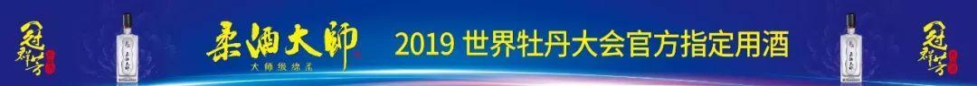 """逛吃!""""食安菏泽""""产品展销会倒计时:品牌大咖要来,子夜DJ嗨翻天..."""
